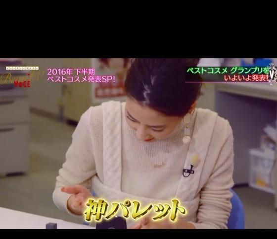 【神パレット登場】2016年下半期のベストコスメをVOCE編集部員が解説!