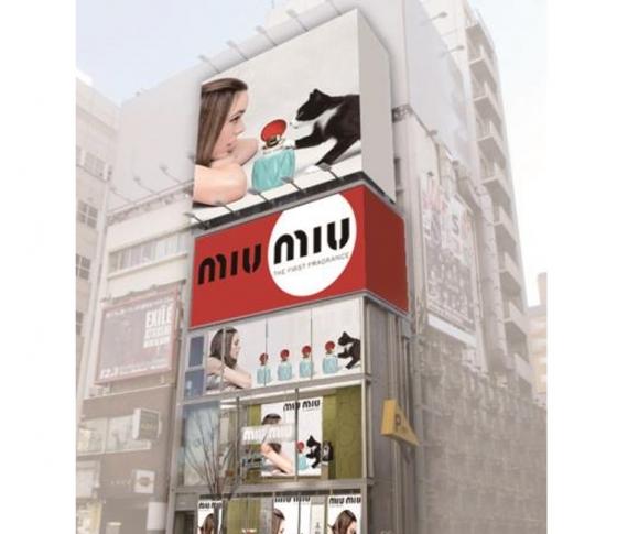 Miu Miu初のフレグランスが発売! 表参道にポップアップストアが登場