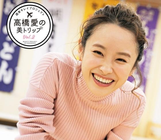 【高橋愛】うどん県香川へ行く!【ポーチの中身も大公開しちゃいます!】
