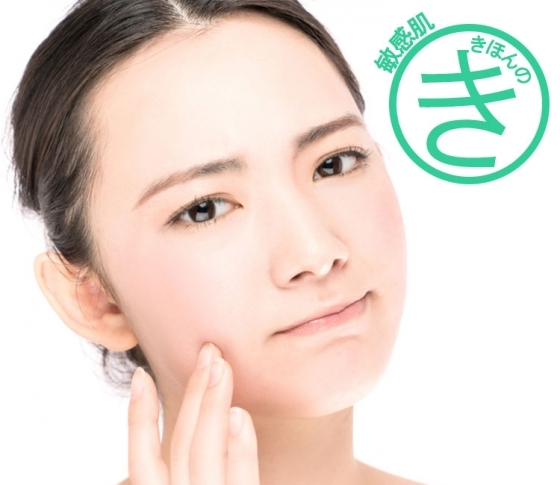 【美容のきほん⑨】 敏感肌を効果的に治す方法|かゆみや赤みを解消する「タイプ別・改善法」
