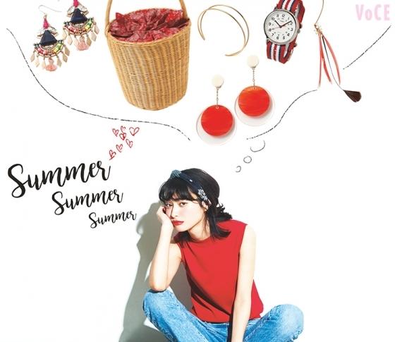 1万円で買える夏小物♡シンプル服がおしゃれに見える!