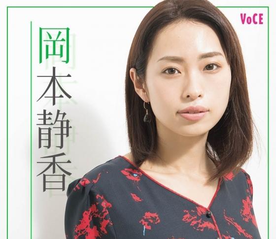 アラサーの夏バテ肌に!【美肌カンフル剤】 美容家・岡本静香