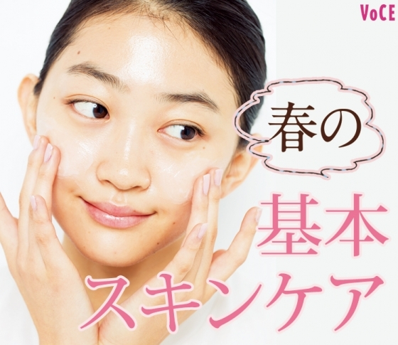 揺らぎ肌と敏感肌の違い、あなたはご存知ですか?