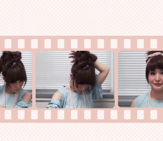 VBR・ミヤマリのヘアアレンジ動画「くしゅくしゅおだんご」