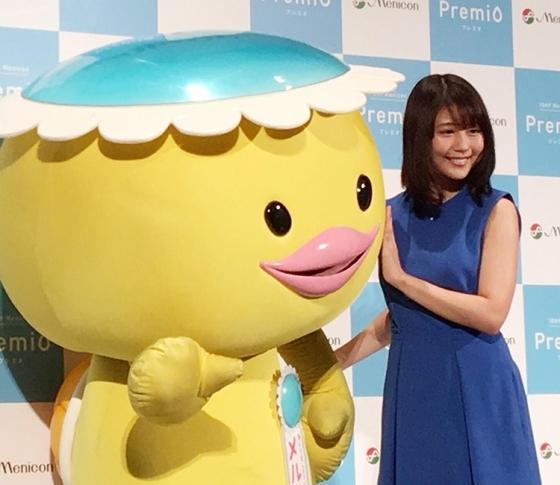 """可愛すぎる有村架純ちゃんが""""スマートな朝""""を応援!?"""