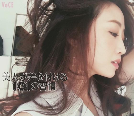 神崎恵さんの美人スキンケア習慣!肌状態がどん底なときに投入するのは?