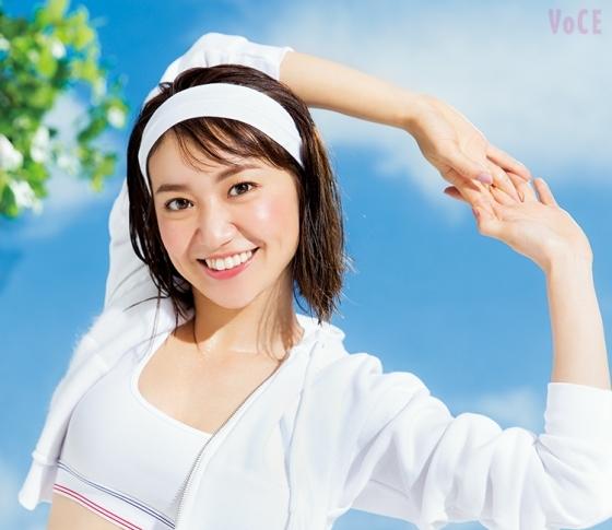 大島優子 スポーツ中でも美しい魔法のリップ