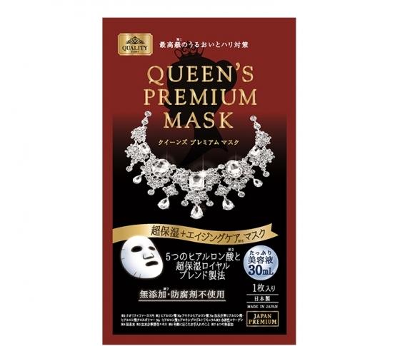 極厚の超保湿シートマスクが優秀すぎる♡ たっぷりの美容液で、即効もっちりプル肌に♪[PR]