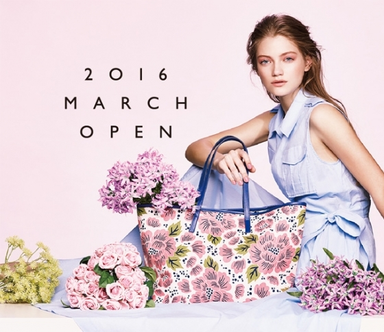 暮らしをより華やかに! KEITA MARUYAMAから雑貨中心のリーズナブルな新ブランドがデビュー!