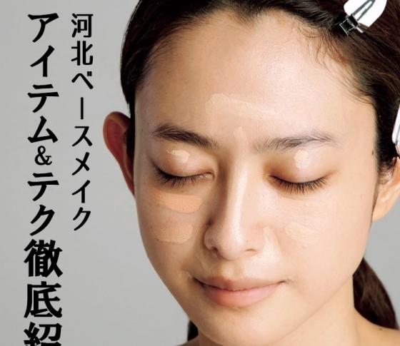 洗練された色っぽツヤ肌の秘訣は◯◯と◯◯の量を減らすこと!