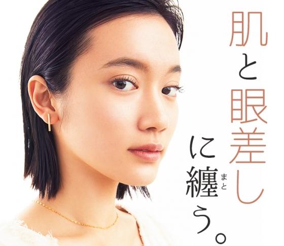肌と眼差しに纏う。paku☆chanが繙く、春のエレガンス[PR]