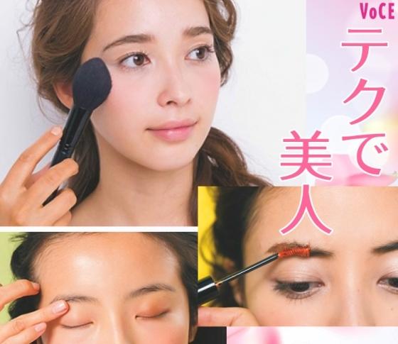 【人気ベスト3を発表!】人気ヘアメイク長井かおりさんの美のテク総まとめ