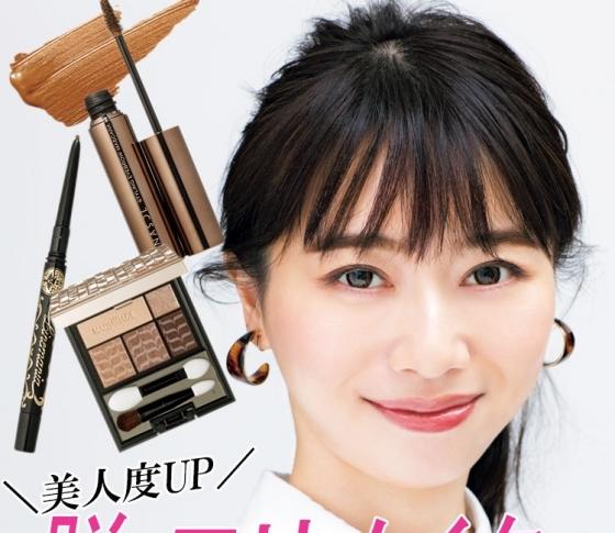 【paku☆chanテク】眉とラインに直線を足せば、美人度がぐ〜んとあがる!