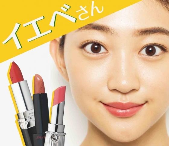 【イエベさん集合】黄み肌さんが美人に見えるリップを徹底検証!