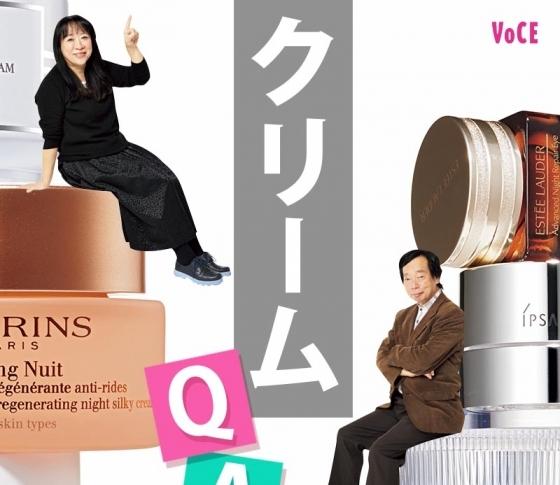 【クリームの疑問Q&A】厚めに塗れば、効果が上がる!?|ベタつきの原因は?|美賢者が徹底アンサー!