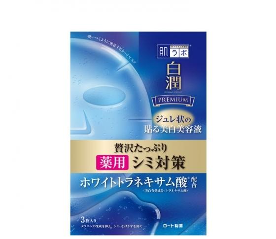 【浴びた紫外線をリセット】シミ予防に効く、贅沢ジュレの薬用美白※1シートマスク[PR]