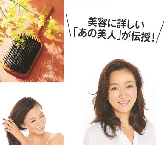 美容ジャーナリスト永富千晴さん直伝! 即効でちゅるんツヤ髪を作る8つのワザ
