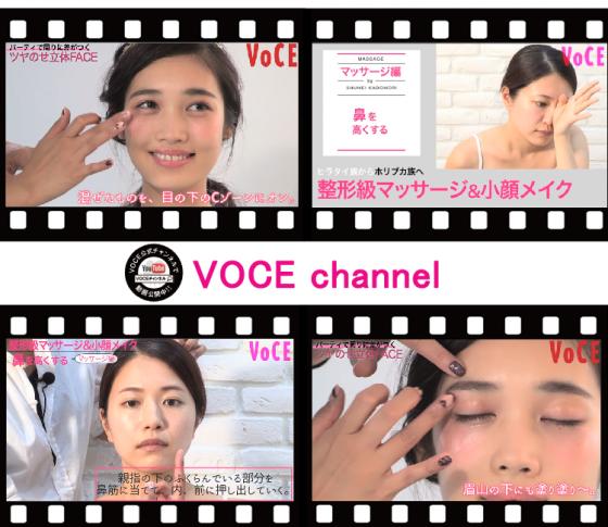 【動画】整形級の効果!? セルフマッサージで鼻を高くする! & 立体チークで色っぽツヤ顔を演出!