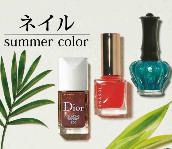 ネイルから夏支度♡人気ブランドのVOCE編集部イチオシ色、教えます!
