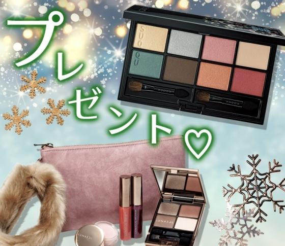 【2018年クリスマス限定コスメ&コフレ】注目ブランドの限定アイテムを32名様にプレゼント!