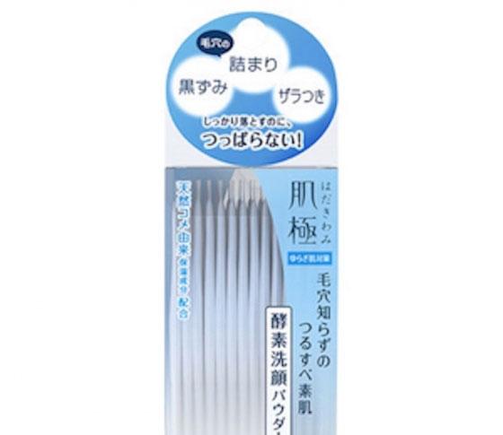 オフもスキンケア!4月の人気洗顔料TOP3を発表