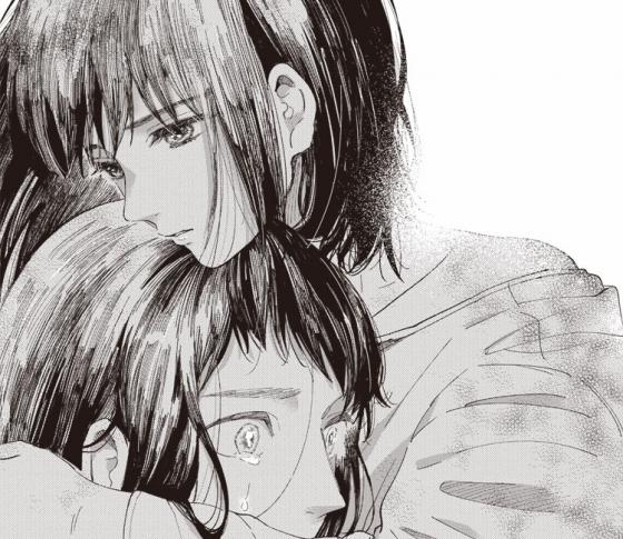 【VOCEマンガサークル】『私の少年』第2話更新! 試し読み配信スタート!【期間限定】