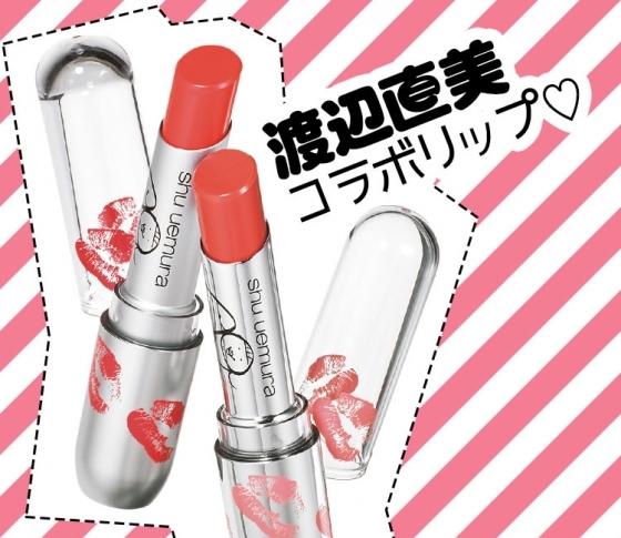 【ランコム、インテグレートetc】人気ブランドのコラボ秋新色は要チェック!