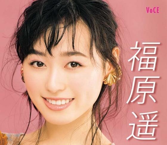 【VOCEST!福原遥】マイブームはピンクシャドウ【ジルに首ったけ♡】