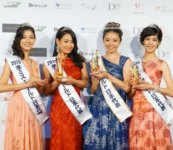 2015年 ミス・ワールド 日本代表が決定! VOCEを代表するブロガーとしても活躍予定