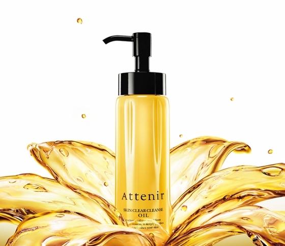 落とすだけじゃない。肌色まで明るくするアテニアの上質クレンジングオイル。 [PR]