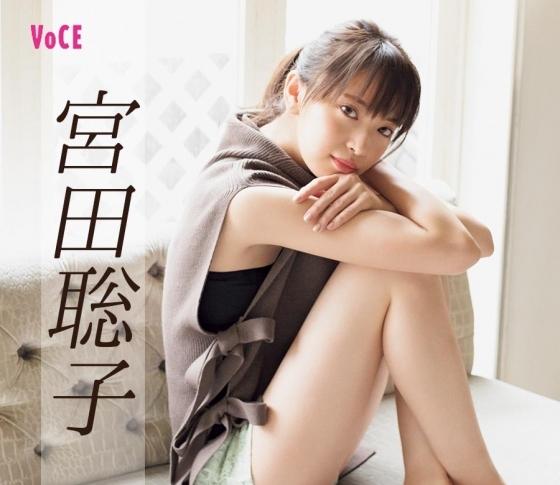【宮田聡子】老廃物をため込まない方法【愛用コスメ、スポットを大公開!】