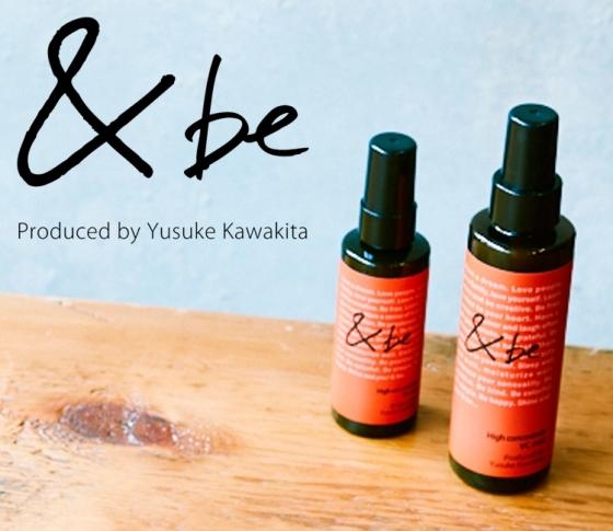 【河北裕介さんがオリジナルブランド立ち上げ】ライフスタイルブランド『&be(アンドビー)』が10月に登場! 第1弾はミスト化粧水