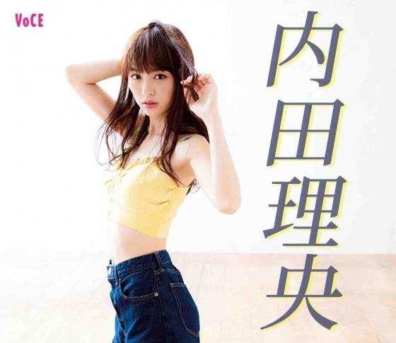 【今一番なりたいボディNo.1!】内田理央のボディケアが知りたい!