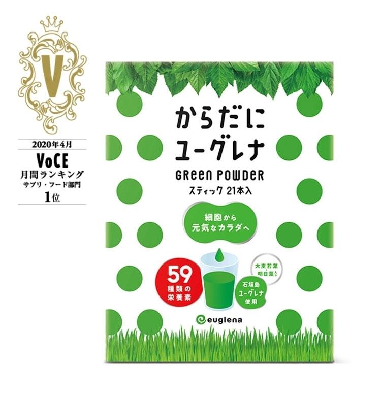 【細胞から元気なカラダへ】飲みやすいから続けられる、ユーグレナのグリーンパウダー[PR]