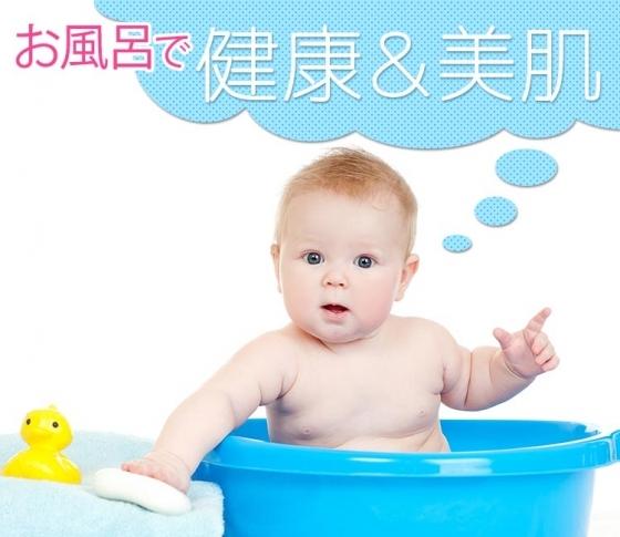 【お風呂の入り方】を変えるだけで、痩せられる!【HSP入浴法】