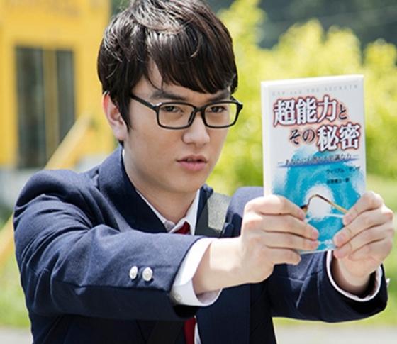 染谷将太主演『映画 みんな!エスパーだよ!』ほか話題作の試写会へ、ご招待