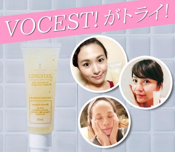 【顔太りタイプ別】今すぐできる簡単小顔テクを実践! 最強小顔美容液もご紹介♡[PR]