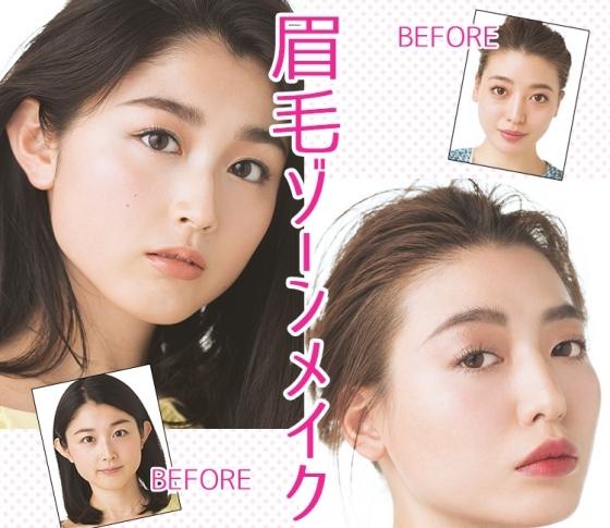 3つのコスメだけで即、外国人顔「眉毛ゾーンメイク」をやってみたら……⁉︎
