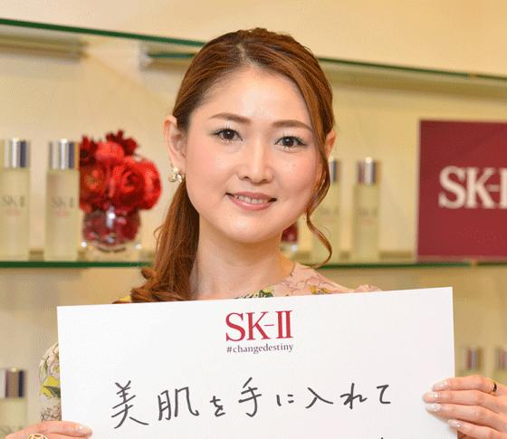 SK-II #changedestinyプロジェクト、メンバー決定!