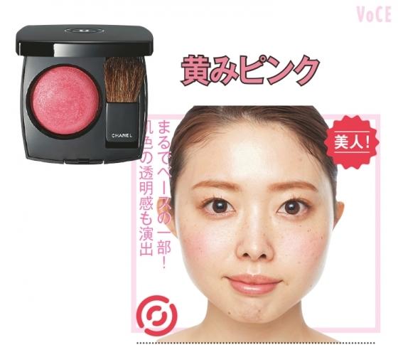 肌色別塗り比べ!「黄みピンク」チーク、一番似合う肌色はコレ!