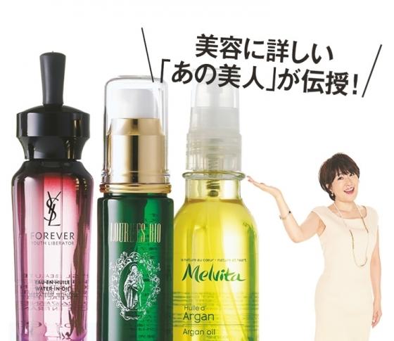 """明日までに美肌になりたい! 美容家・小林ひろ美さんの""""前日美容""""はクリームメガ盛りだった"""