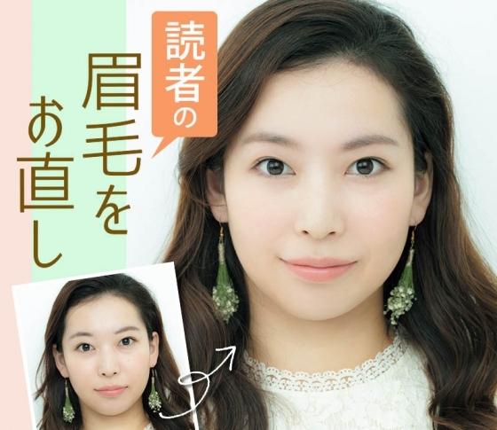 【大人眉メイク】のポイントは【左右の形を揃える】で美人度アップ!