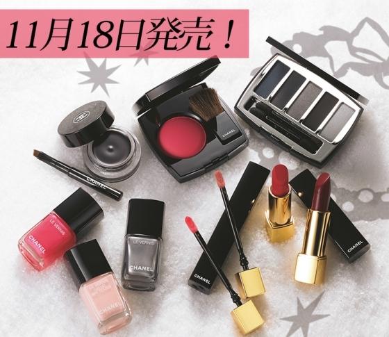 【明日発売】シャネルのクリスマスコフレ全部見せ!12連発!!!