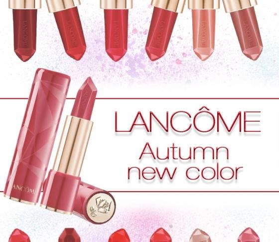 ランコムの秋新色は圧巻のアイパレット11種&リップ13色! 運命の色が見つかること間違いなし!