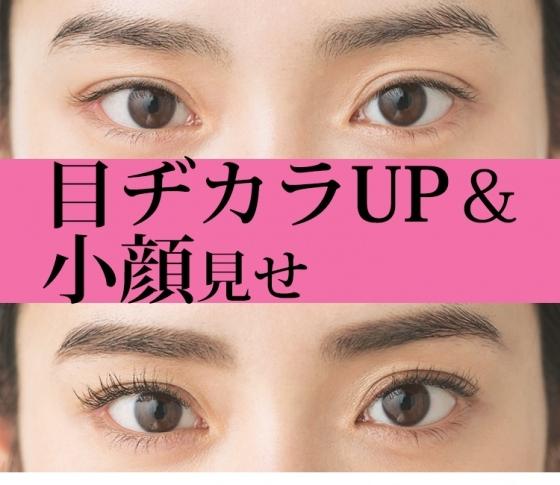 眉メイクで「小顔」と「目ヂカラUP」が実現する驚異のテク公開