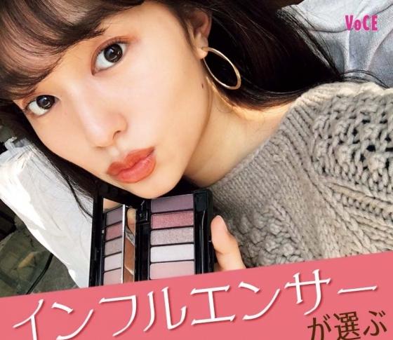 【モデル松本ゆい&阿部朱梨】人気インフルエンサーが選んだ春のプチプラコスメ