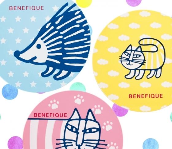 【2018夏新色 BENEFIQUE】毎日楽しくメイクできる♪ リサ・ラーソンコラボのベネフィーク限定アイテム!