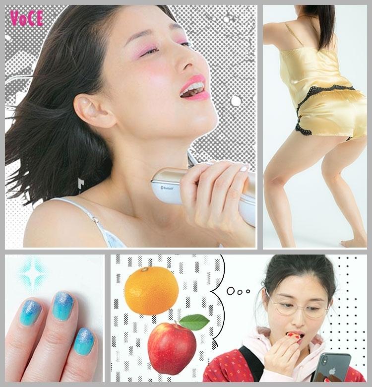 【橋本マナミのケチンボ美容】簡単コスパ美容で美に磨きをかけちゃいます♡