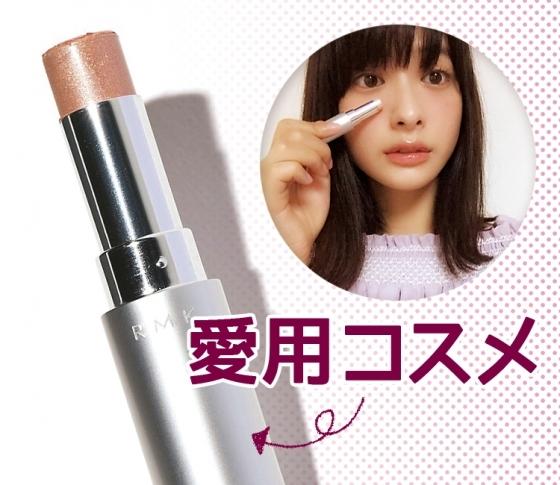 美肌を気取るマストハブ♡人気モデル藤野有理さんのNo.1コスメはこれ!