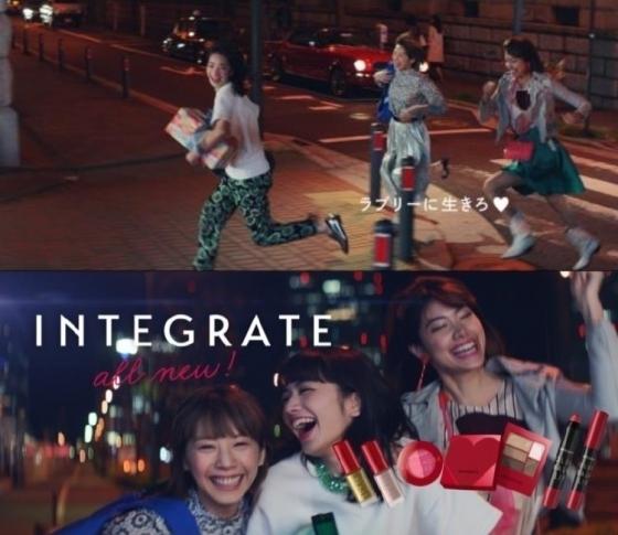 【速報!】小松菜奈さん、森星さん、夏帆さんの可愛すぎるインテグレートのCMを大公開!